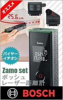ZAMO2 SET
