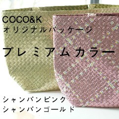 coco&K オリジナル