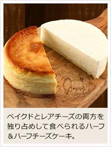 チーズケーキチーズ