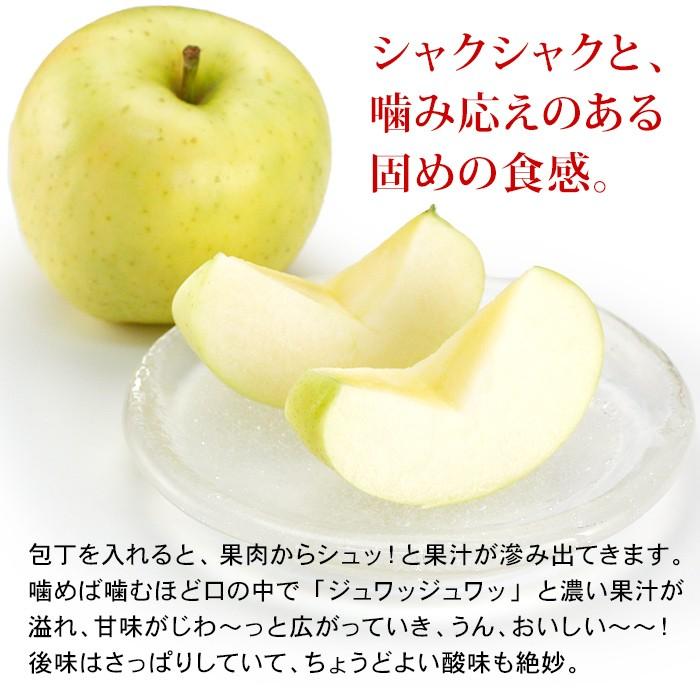 包丁を入れると、果肉からシュッ!と果汁が滲み出てきます。シャクシャクと、噛み応えのある固めの食感。後味はさっぱりしていて、ちょうどよい酸味も絶妙。