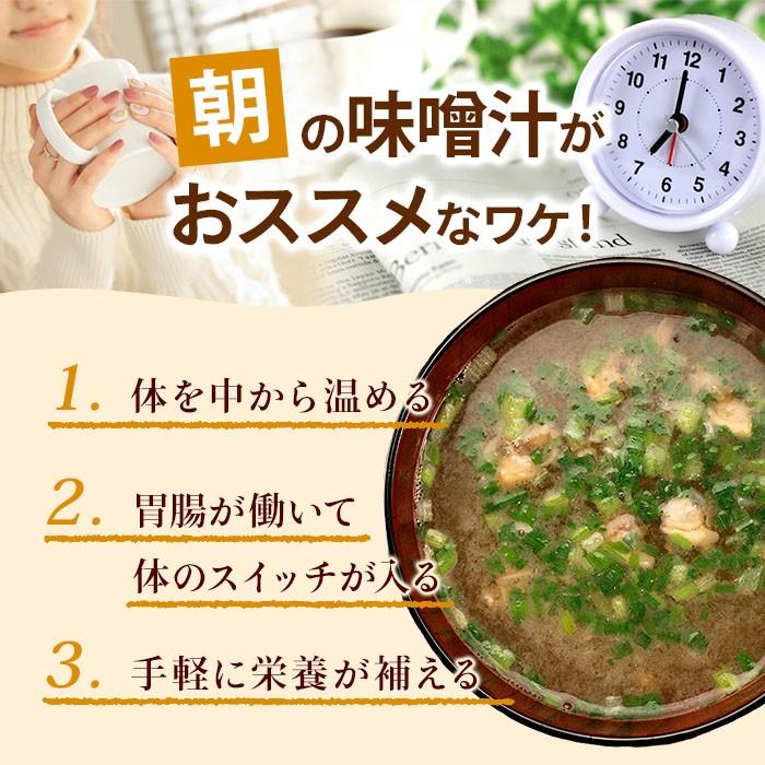 朝のスープがおススメなワケ!1.体を中から温める 2.胃腸が働いて体のスイッチが入る 3.手軽に栄養が補える