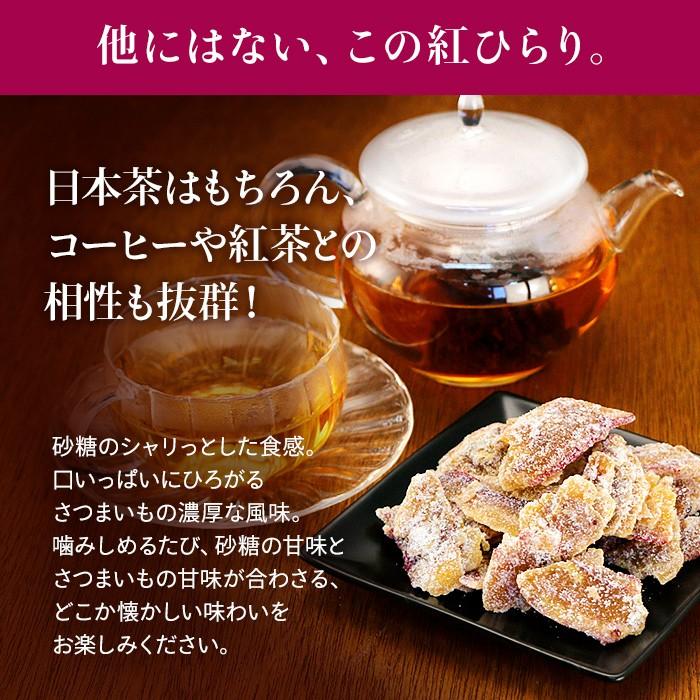 他にはない、この紅ひらり。日本茶はもちろん、コーヒー紅茶との相性も抜群!