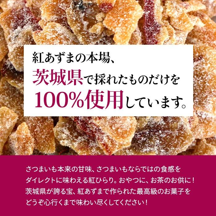 紅あずまの本場、茨城県で採れたものだけを100%使用しています。