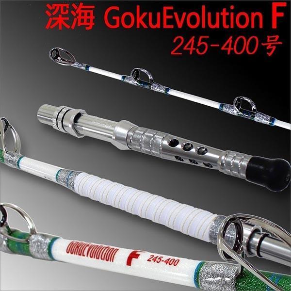 総糸巻 中深海・深海 GokuEvolution (ゴクエボリューション) F 245-300(200〜400号)/245-400(200〜500号)(90071) ori 17