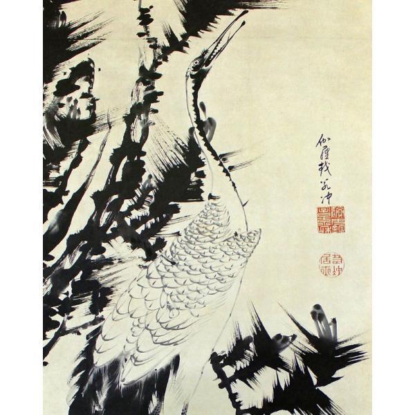 特集陳列生誕300年伊藤若冲2016・京都国立博物館 …