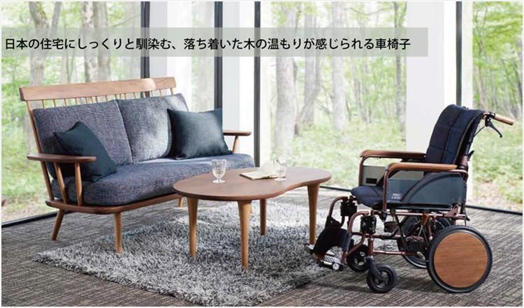 プレミアム車椅子