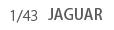 モデルカー・ミニカー(1/43)JAGUAR