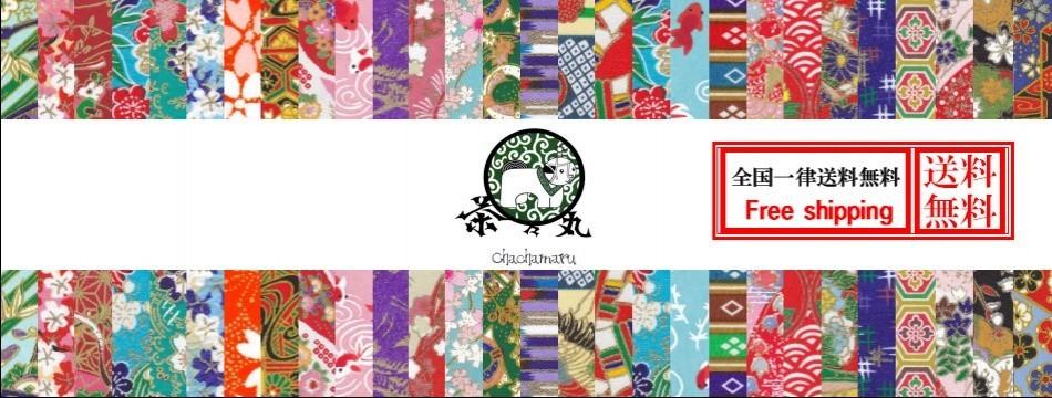 クリスマス 折り紙 折り紙 菊の花 : store.shopping.yahoo.co.jp