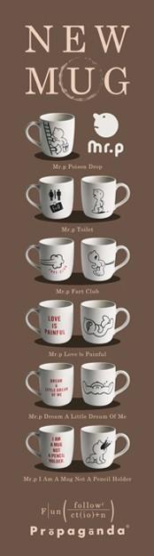 プロパガンダ Mr.Pのおしゃれでかわいいマグカップ MUG-MR.P HEART