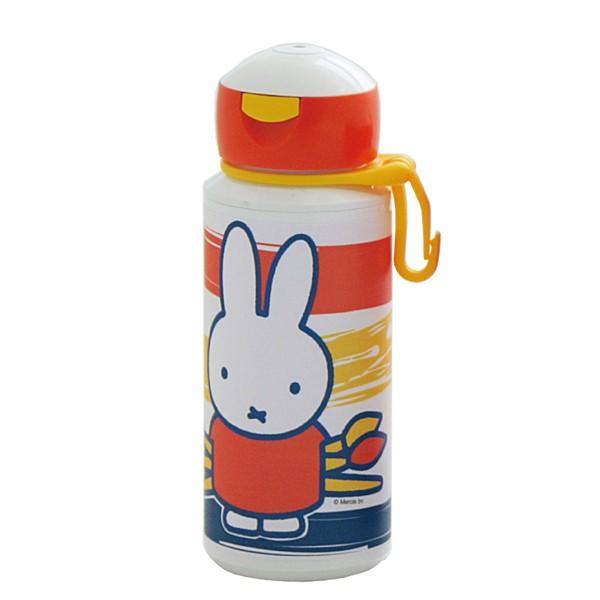 ブルーナ ドリンキングボトルポップアップ 水筒 子供