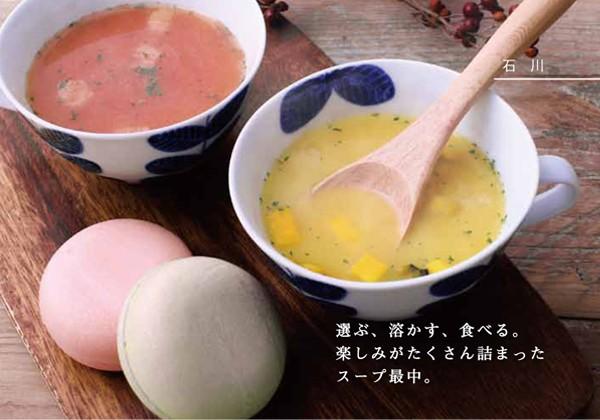 マムカフェ マム スープセット 茶漬けセット お吸い物セット