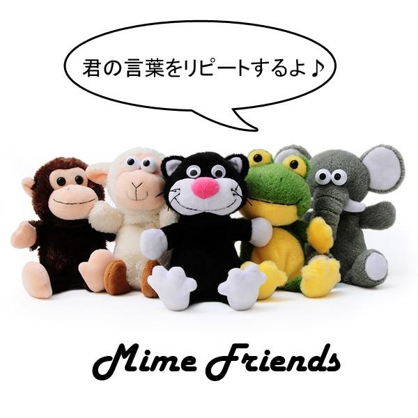 マイム フレンズ しゃべる動物のぬいぐるみ ものまね人形 かわいいマイム フレンズ しゃべる動物のぬいぐるみ ものまね人形 かわいい