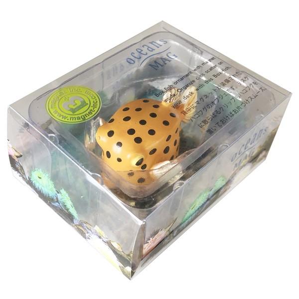 リアルなフグのオブジェ ミナミハコフグ オーシャン マグ 磁石内蔵 置物 オブジェ インテリア