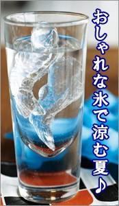GAMAGO ガマゴ 氷の容器 アイスキューブトレイ コールドハードキャッシュ