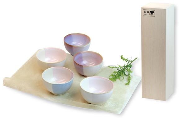 萩焼 Shikisai まめ碗 5客セット ギフトボックス 木箱入り 桜色 陶器