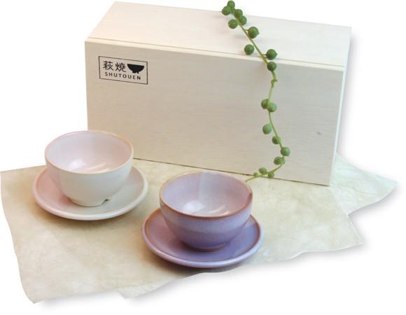 萩焼 Shikisai まめ碗皿 ペアセット 湯呑 和食器 ギフトボックス 木箱入り 桜色 陶器