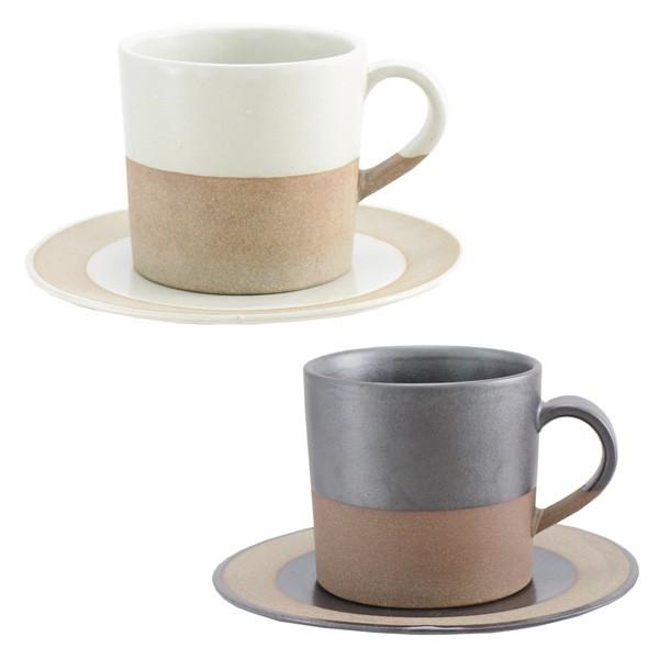 おしゃれ カップ&ソーサー 新色 ソイル マグカップとプレートのセット ホワイト ブラック コーヒーカップ 陶器 和食器