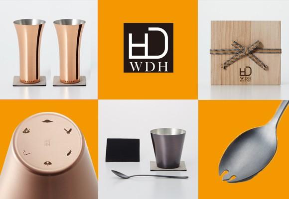 WDH 純銅製 ビールグラス ロックグラス