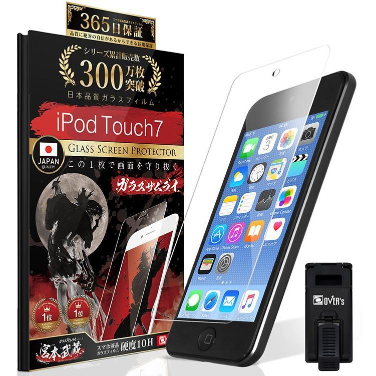 iPhone 保護フィルム ガラスフィルム iPhone13 pro Max mini SE2 (第二世代) iPhone12 11 iPhoneSE 8 7 XR XS 10Hガラスザムライ アイフォン 7Plus iPhoneSE|orion-sotre|39