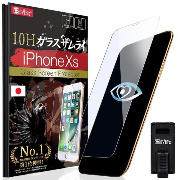 iPhone 保護フィルム ガラスフィルム iPhone8 iPhone11 Pro XR XS MAX Plus ブルーライトカット 日本製 10H ガラスザムライ 7/6s/6/6sPlus/6Plus/SE/iPodtouch|orion-sotre|22
