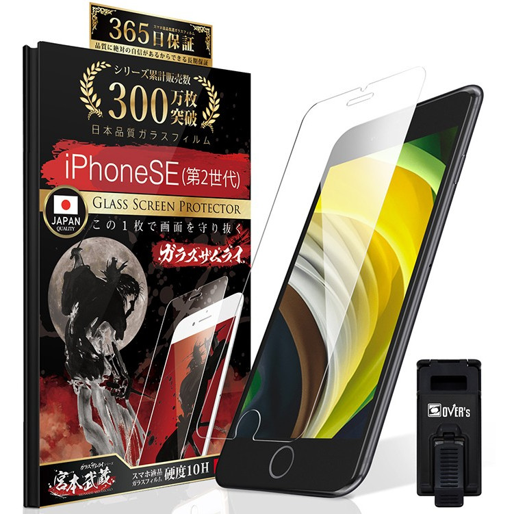 iPhone 保護フィルム ガラスフィルム iPhone13 pro Max mini SE2 (第二世代) iPhone12 11 iPhoneSE 8 7 XR XS 10Hガラスザムライ アイフォン 7Plus iPhoneSE|orion-sotre|28