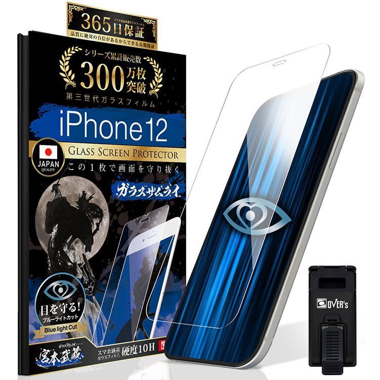 iPhone 保護フィルム ガラスフィルム iPhone12 mini pro Max SE (第二世代) iPhone11 XR XS MAX SE2 ブルーライトカット 10Hガラスザムライ 8 7/6sPlus/iPod orion-sotre 19