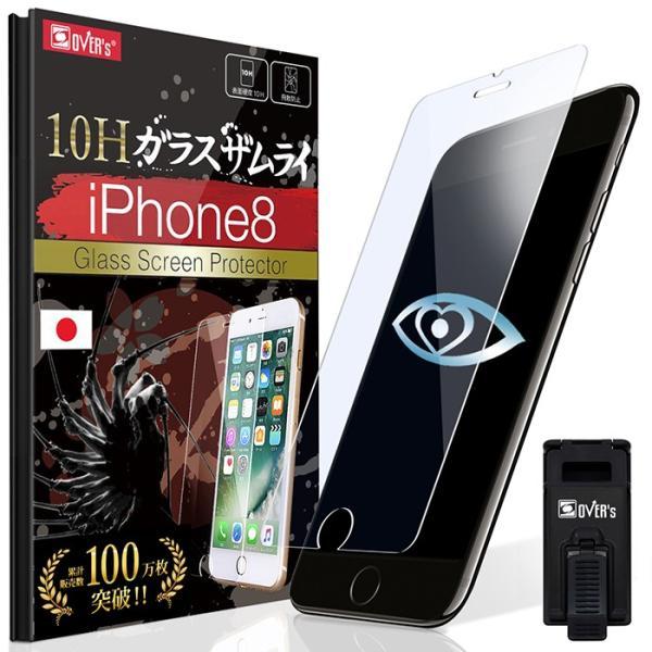 iPhone 保護フィルム ガラスフィルム iPhone8 iPhone11 Pro XR XS MAX Plus ブルーライトカット 日本製 10H ガラスザムライ 7/6s/6/6sPlus/6Plus/SE/iPodtouch|orion-sotre|24
