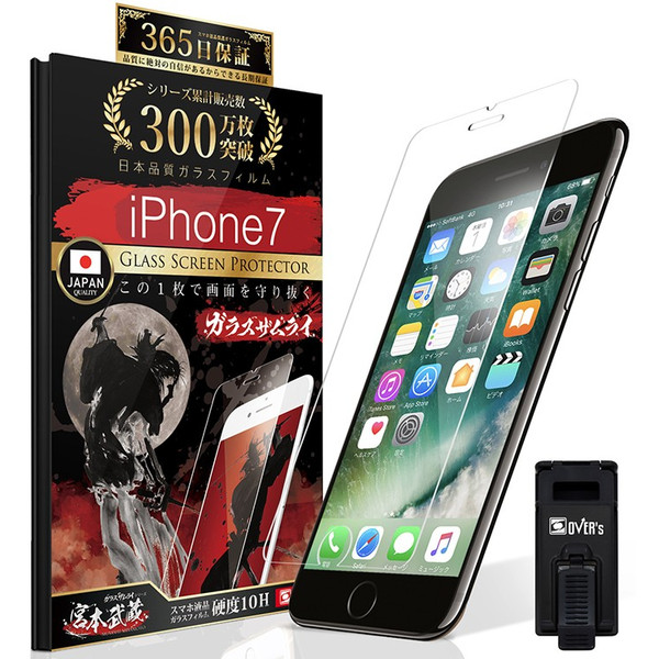 iPhone 保護フィルム ガラスフィルム iPhoneSE 2020 (第二世代) iPhone8 iPhone11 Pro XR XS MAX SE2 10Hガラスザムライ アイフォン 7Plus/6sPlus iPod|orion-sotre|29