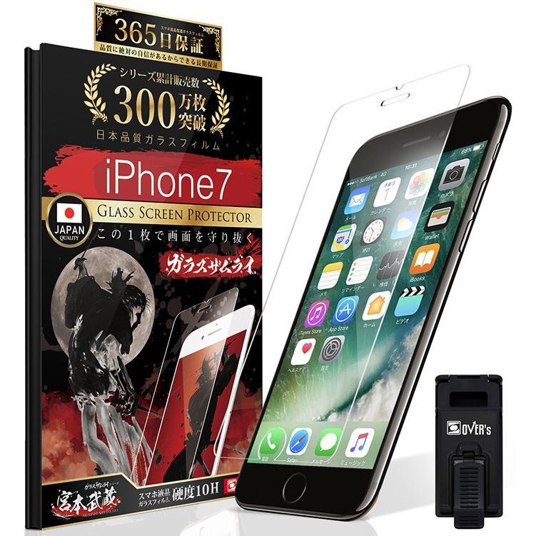 iPhone 保護フィルム ガラスフィルム iPhone13 pro Max mini SE2 (第二世代) iPhone12 11 iPhoneSE 8 7 XR XS 10Hガラスザムライ アイフォン 7Plus iPhoneSE|orion-sotre|36