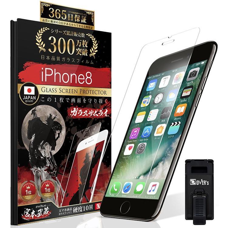 iPhone 保護フィルム ガラスフィルム iPhone13 pro Max mini SE2 (第二世代) iPhone12 11 iPhoneSE 8 7 XR XS 10Hガラスザムライ アイフォン 7Plus iPhoneSE|orion-sotre|35