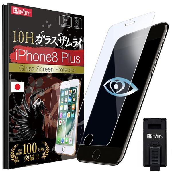 iPhone 保護フィルム ガラスフィルム iPhone8 iPhone11 Pro XR XS MAX Plus ブルーライトカット 日本製 10H ガラスザムライ 7/6s/6/6sPlus/6Plus/SE/iPodtouch|orion-sotre|25