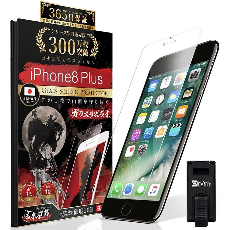 iPhone 保護フィルム ガラスフィルム iPhone13 pro Max mini SE2 (第二世代) iPhone12 11 iPhoneSE 8 7 XR XS 10Hガラスザムライ アイフォン 7Plus iPhoneSE|orion-sotre|37