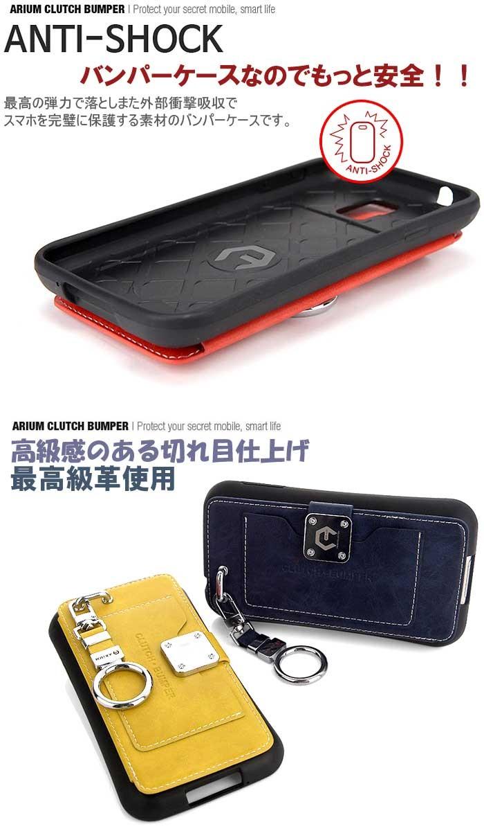 finest selection 7e799 b202f ARIUM CLUTCH BUMPER ケース iPhone 8/8Plus/7/7Plus/6s/6s Plus/6/6Plus Galaxy  S7edge