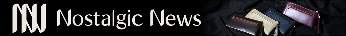 Nostalgic News(ノスタルジックニュース)