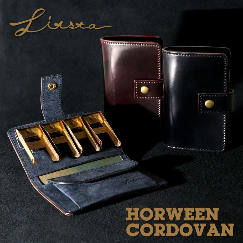 c6aabab29691 クリップ付き多機能コインケース 極小財布 二つ折り財布 極小財布 ミニ財布 小銭