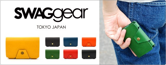 SWAGgear(スワッグギア)