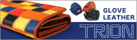 TRION GLOVE LEATHER