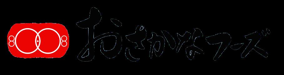 おさかなフーズ ロゴ