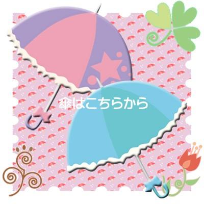 花雨・時雨・桜雨・・五月雨・梅雨・緑雨・