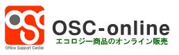 OSC-online オーエスシーオンライン エコロジー商品のオンライン販売