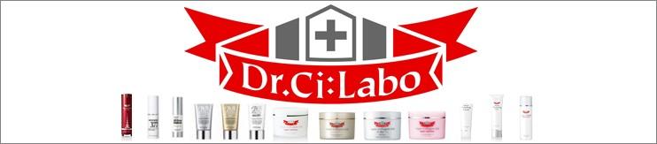【ドクターシーラボ】のスキンケア・化粧品|アクアコラーゲンゲルエンリッチリフトEX