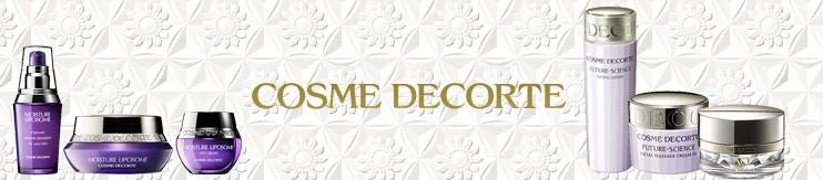 コスメデコルテ|肌の運命を変える潤いを導くコスメブランド|コーセー