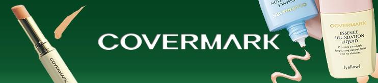 カバーマーク|カバーファンデーションのエキスパートブランド