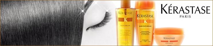 ケラスターゼ|健康美あふれるつややかな髪を実現するヘアケア商品