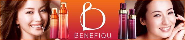 ベネフィーク|大人の肌を、若々しい美しさへ導くトータルケア|資生堂