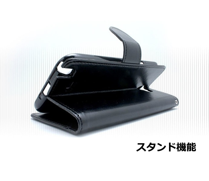 Galaxy Note2 手帳ケース レザーケース sc-02e