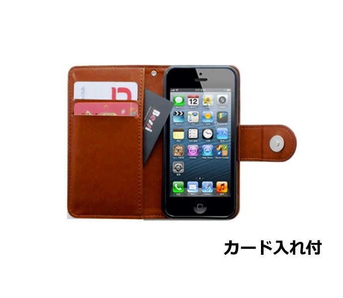 Galaxy S4 手帳ケース レザーケース sc-04e