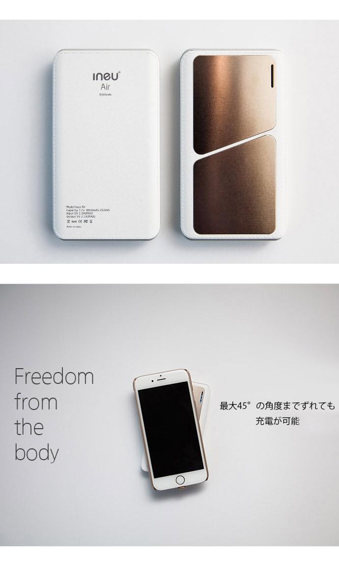 iPhone6 充電