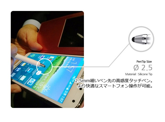 galaxy s5 ワンセグアンテナ partron