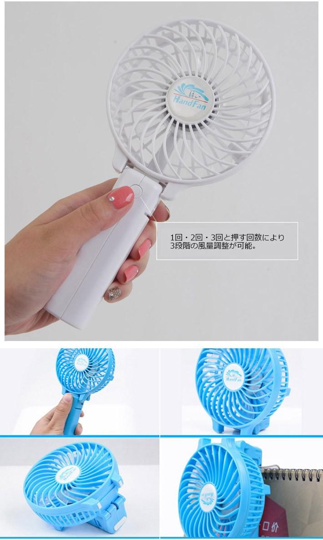 卓上 扇風機